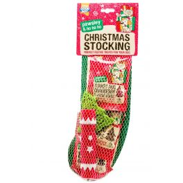 Armitage Christmas Dog Stocking 250g